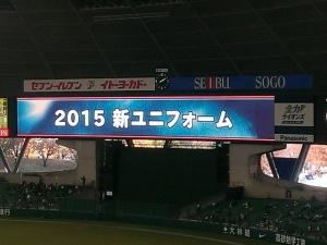 2014-11-23 141014
