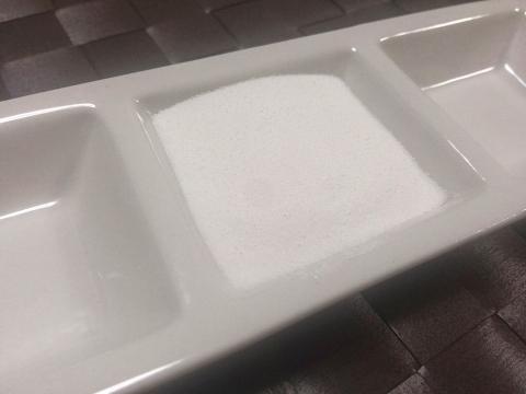 プラセント湯 (1)
