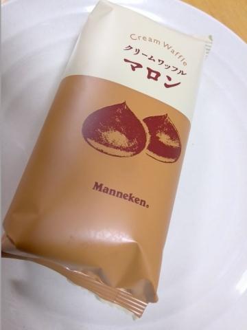 マネケンクリームワッフル (5)