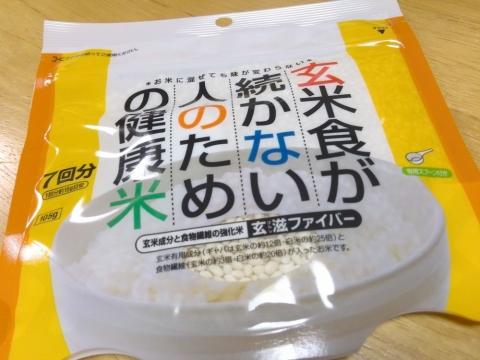 米げんじ (3)