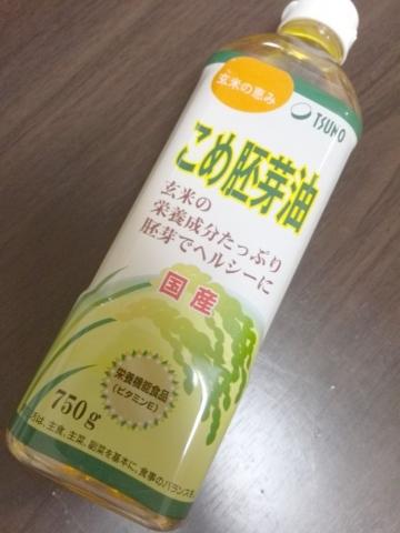 ライステック 米胚芽油 (4)