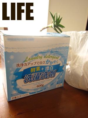 105円洗濯洗剤