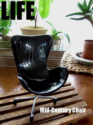 ダイソーさんのミッドセンチュリーちっくな椅子オブジェ