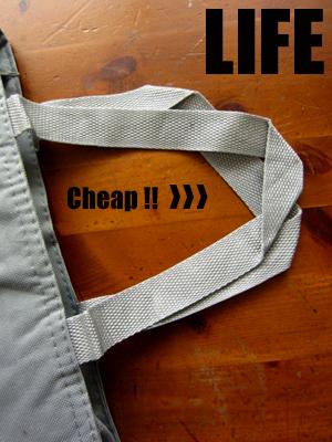 弁当 -LIFE-