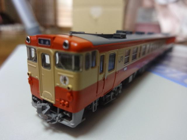 DSC00742.jpg