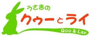 logo02_bit - コピー(3)