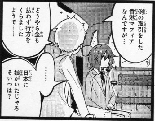 paあんそろ (4)