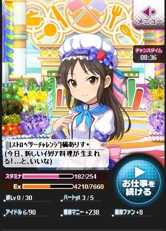 arisu479hihaipuro.jpg