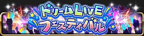 banner_event_slim_01dorifes.jpg