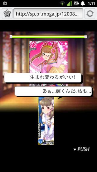 daijoubuakiha.png