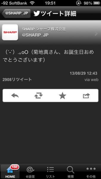 fXJveemmakoto.jpg