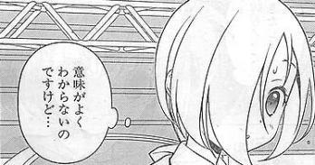 imigayokuwakaranainodesu.jpg
