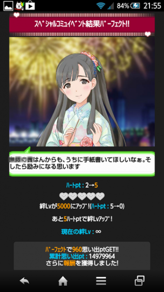 kizuna5000820.png