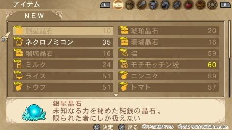 2012-07-01-110158.jpg