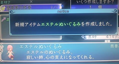 2012072402260000.jpg