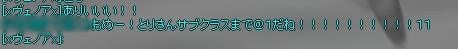 SPSCF0019_20120520191923.jpg