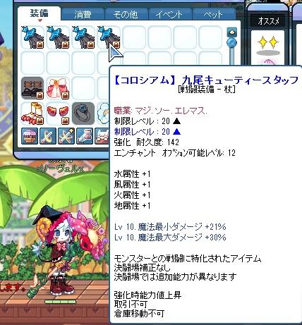 SPSCF0035_20120417193405.jpg