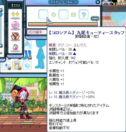 SPSCF0046_20120417193622.jpg