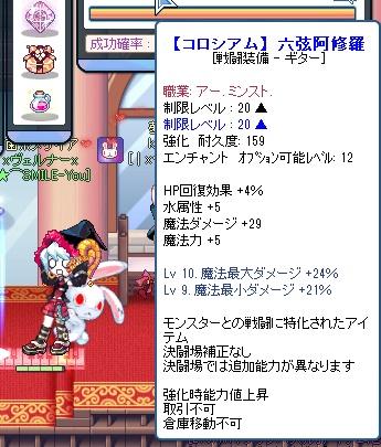 SPSCF0046_20120502134451.jpg