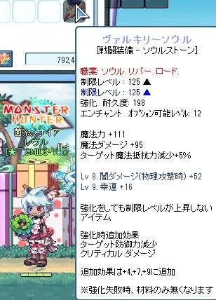 SPSCF0046_20120520192753.jpg