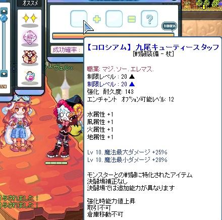 SPSCF0047_20120417193749.jpg