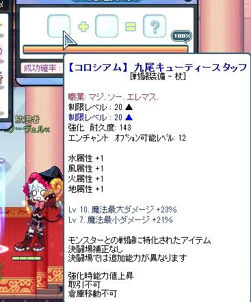 SPSCF0048_20120417193827.jpg