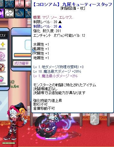 SPSCF0055_20120417193849.jpg