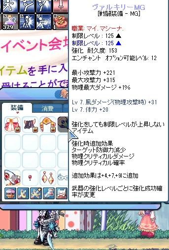 SPSCF0056_20120417192742.jpg