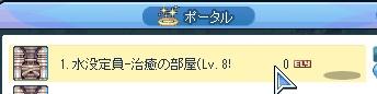 SPSCF0114_20120502151409.jpg