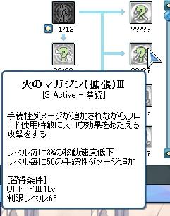 SPSCF0137_20120502151337.jpg