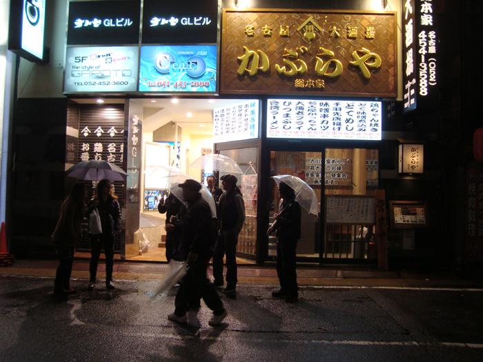 JOINTS前夜 (9)