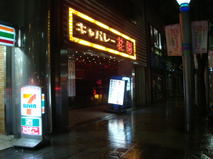 JOINTS前夜 (15)
