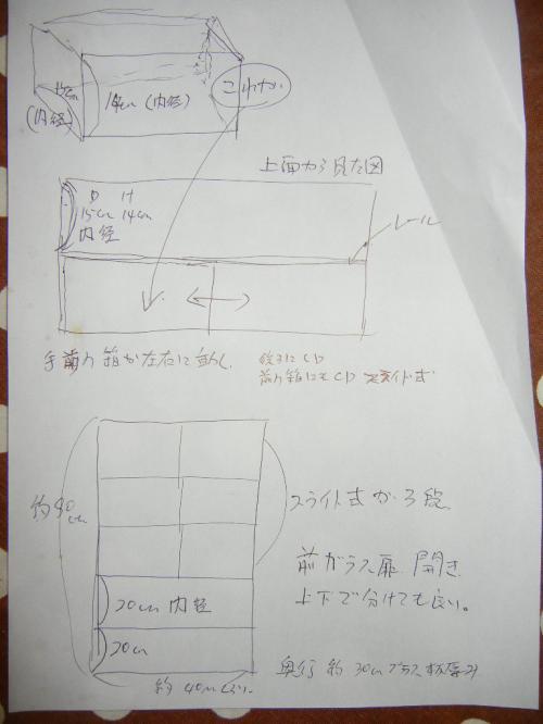 DSCN2788_convert_20130411112931.jpg