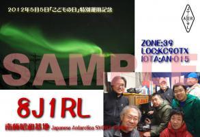 20120725.jpg