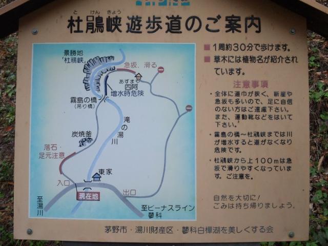 霧島の橋 (9)