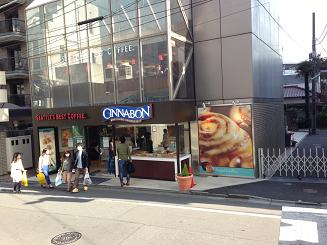 シナボン店舗