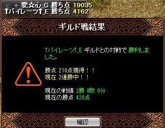 RedStone 14.11.16[01]_result