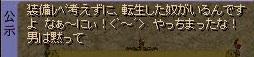 RedStone 14.11.12[00]_result