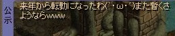 RedStone 14.11.24[01]_result
