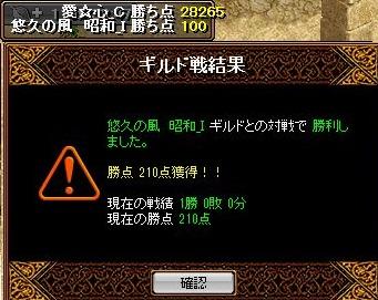 RedStone 14.12.07[01]_result
