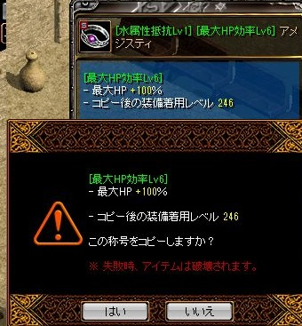 RedStone 14.12.08[05]_result