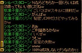 RedStone 14.12.08[07]_result