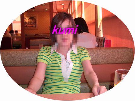 kumi0277.jpg