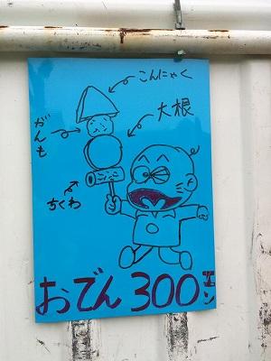 20141028_0002.jpg