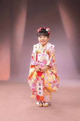 suzuki yua14
