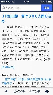 20141203_0000.jpg