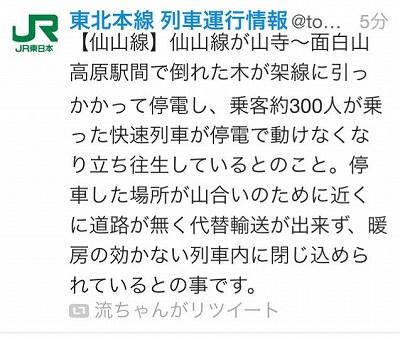 20141205_0000.jpg