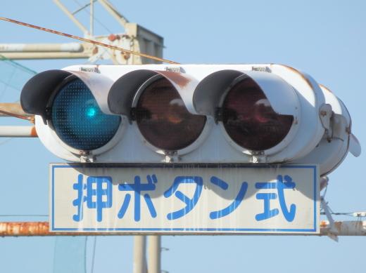 kurashikicitymizushimakotobukichoparksignal1412-2.jpg