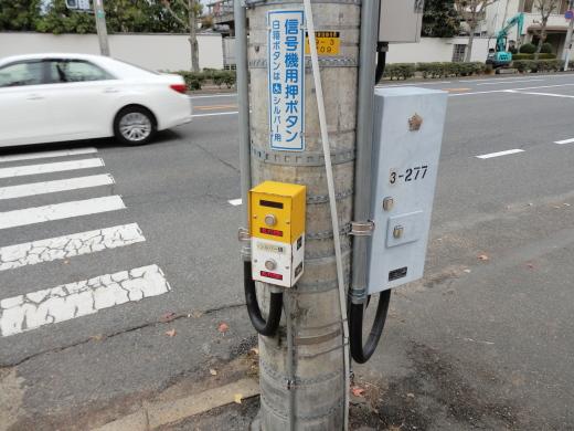 okayamakitawardokayamaprefecturalmultipurposegroundswestsiglnal1411-11.jpg