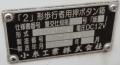 okayamakitawardokayamaprefecturalmultipurposegroundswestsiglnal1411-12.jpg